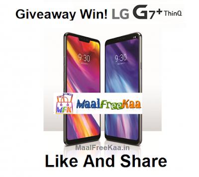 LG G7+ ThinQ Free