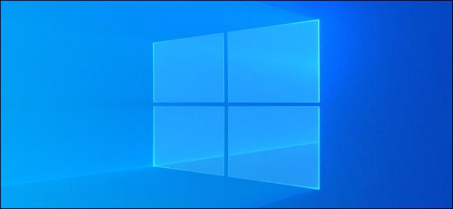شعار Windows 10.