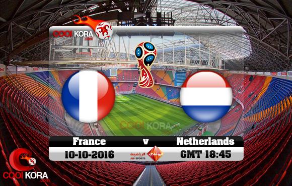 مشاهدة مباراة هولندا وفرنسا اليوم 10-10-2016 تصفيات كأس العالم