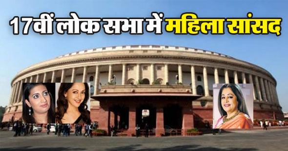 Women in Parliament