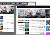 قالب المحترف العربي اصدار V4 لتحميل مجانا