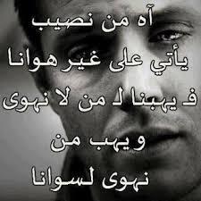 كلام مصري جامد عن الصداقة مكتوب للنسخ 2020 بوستات حلوه جامدة