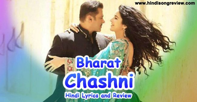 chashni-lyrics-in-hindi