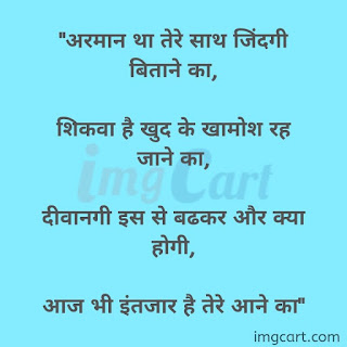 Alone Sad Image In Hindi Download