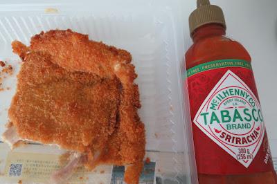 Western Hut, chicken cutlet