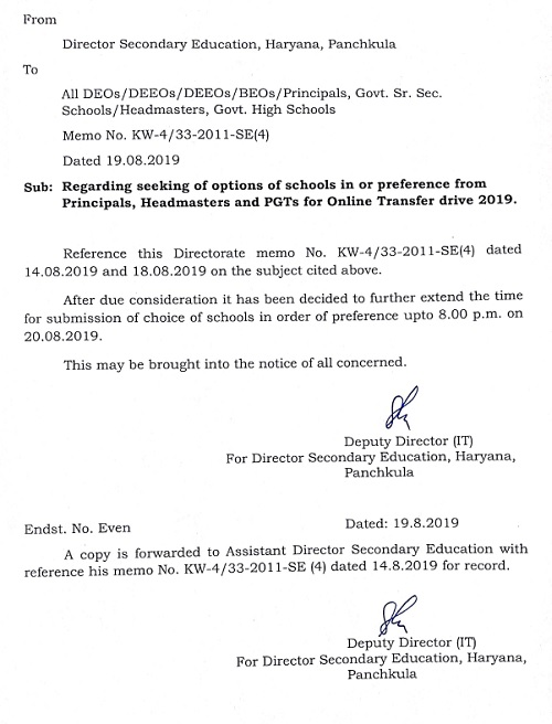 regarding extension of last date of transfer drive 2019