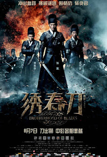 مشاهدة فيلم Brotherhood Blades II مترجم