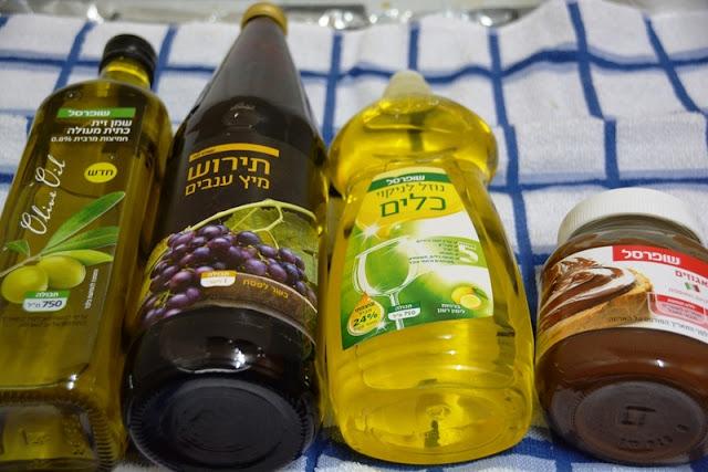 shufersal brand products