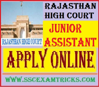 Rajasthan High Court Junior Assistant Vacancy