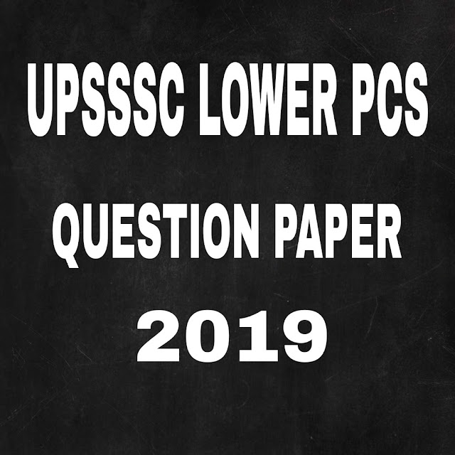 upsssc-lower-pcs-question-paper-2019