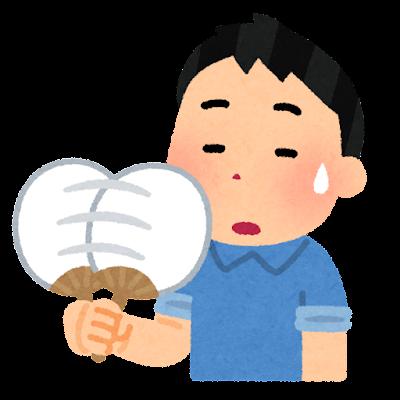 うちわで扇ぐ人のイラスト(男性)