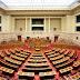 Η Συνταγματική Αναθεώρηση τροχοπέδη για την μονιμοποίηση των ΙΔΑΧ