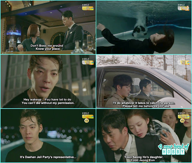 Joon young save Yeon eun from pool - controllably Fond - Episode 12 Review - Korean Drama 2016