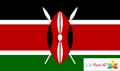 افضل الاماكن السياحية في كينيا
