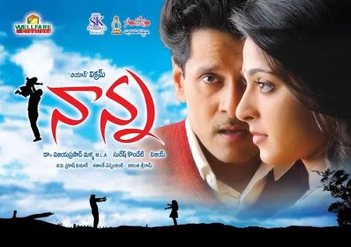 Nanna (2011) Telugu Full Movie Poster