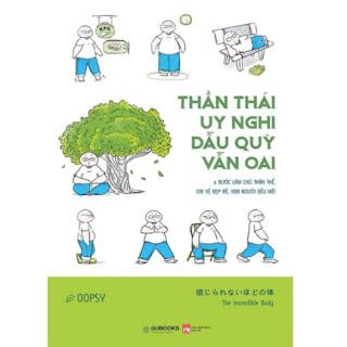 Thần Thái Uy Nghi Dẫu Quỳ Vẫn Oai! ebook PDF-EPUB-AWZ3-PRC-MOBI
