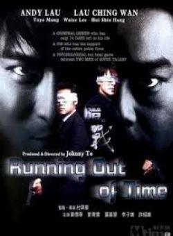Giây Phút Đoạt Mệnh - Running Out Of Time (1999)