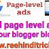 Adsense page-level ads blog me kaise lagaye