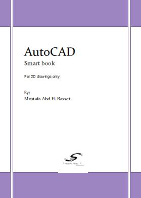 AutoCAD Smart book