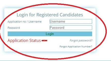 How To Download Assam TET Admit Card 2019