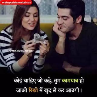 2 line shayari images in hindi