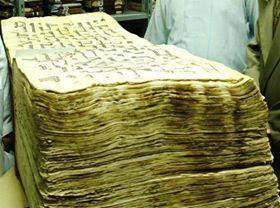Cerita-Gaib-Al-Qur'an