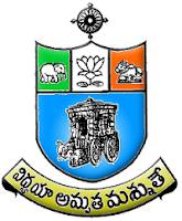 Manabadi SKU Degree Instant Results 2017, Schools9 SKU Degree Instant Results 2017
