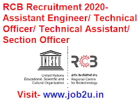 RCB Recruitment 2020, Assistant Engineer, Technical Officer, Technical Assistant, Section Officer