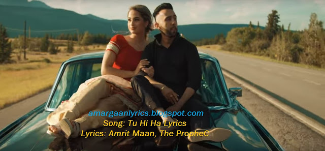 https://www.lyricsdaw.com/2019/09/tu-hi-ah-lyrics-prophec.html
