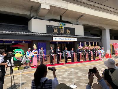 新たな越谷の魅力発信施設「ガーヤちゃんの蔵屋敷」がオープン!!