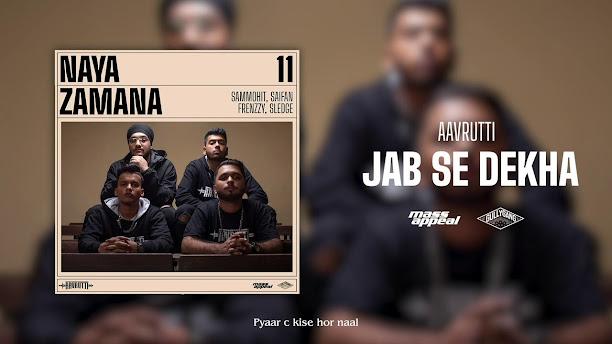 Aavrutti – Jab Se Dekha Song Lyrics | Naya Zamana | Mass Appeal India | Gully Gang Lyrics Planet