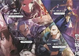 Đao Kiếm Thần Vực 5  Sword Art Online SS5