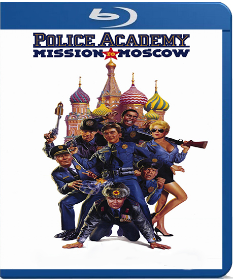 Police Academy: Mission to Moscow [1994] [BD25] [Latino – Castellano]