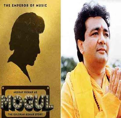 Gulshan Kumar Birthday Special & Death Mystery