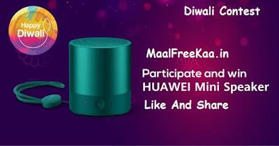 Diwali Contest Win Prize