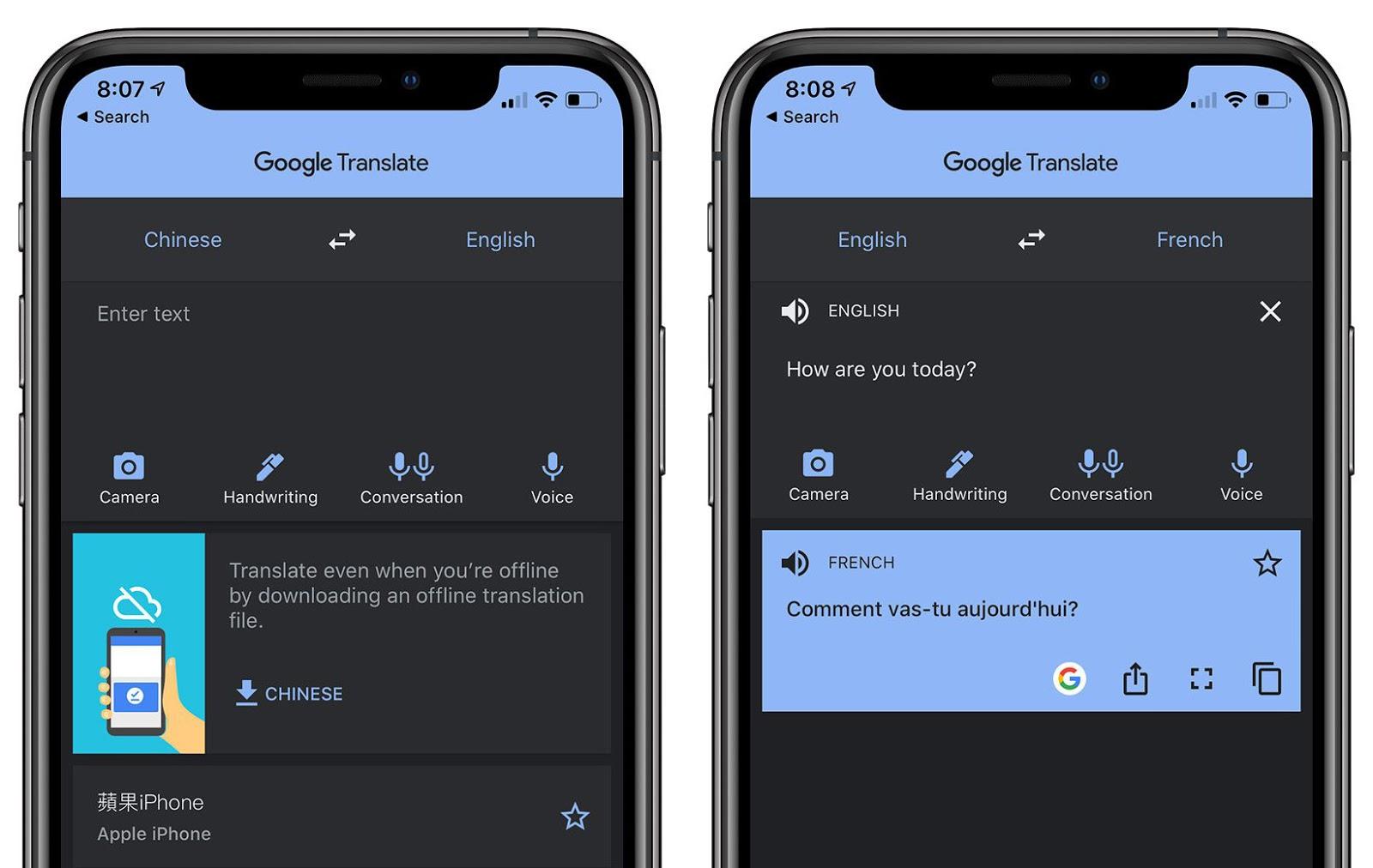 Google Translate for Dark Mode