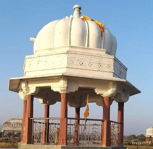 Maharana Pratap chhatri