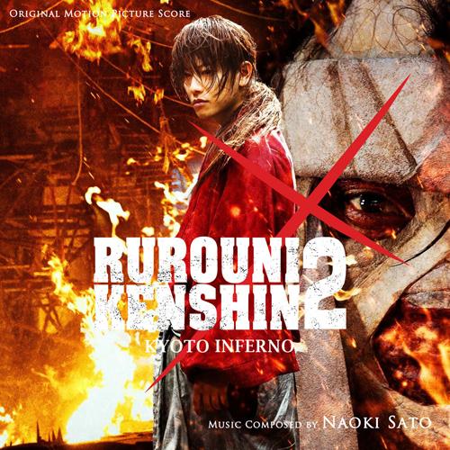 Cue By Cue: Film Music Narratives: Rurouni Kenshin: Kyoto