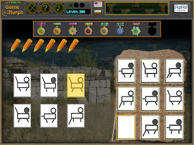 Logic Figures 1 Screenshot