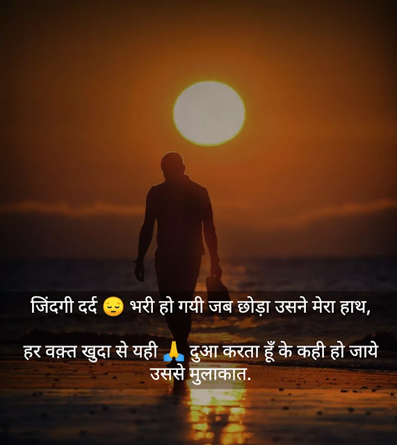 Latest Zindagi Quotes In Hindi Collection For (FREE)