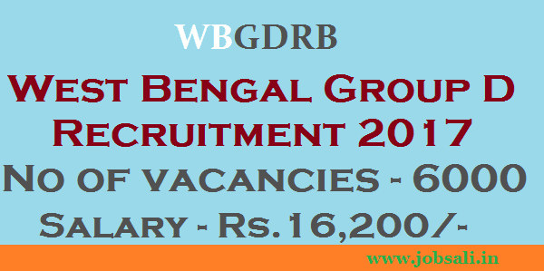 wbgdrb online application form, Group D posts in West Bengal, 10th pass govt job
