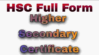 HSC ka full form