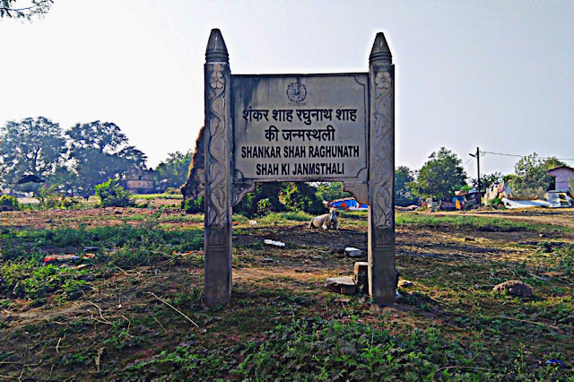 raja shankar shah raghunath shah janmsthali mandla kila, mandla fort, mandla ka kila