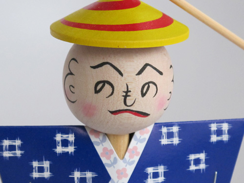 Hand made toy from Japan