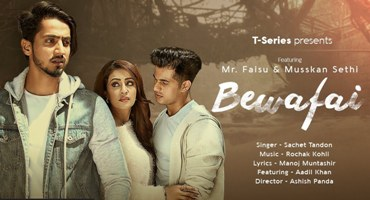 Bewafai Lyrics - Sachet Tandon