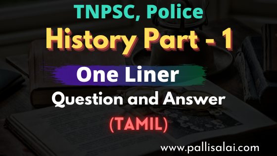 History One Liner Question and Answer Tamil PDF