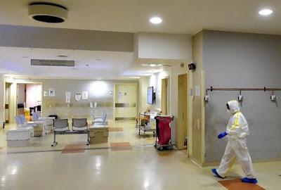 مستشفى بارما