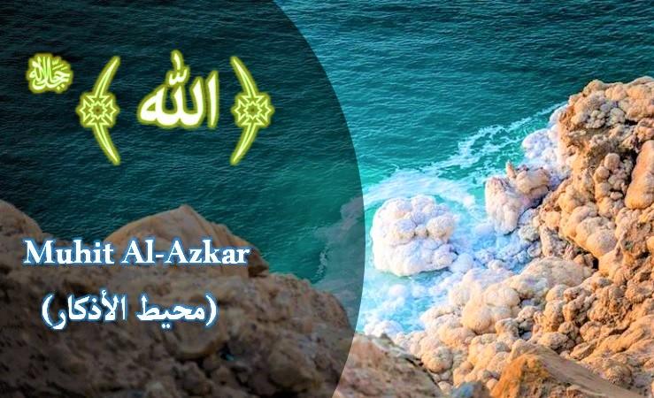 al-asmaa-ul-husna.blogspot.com