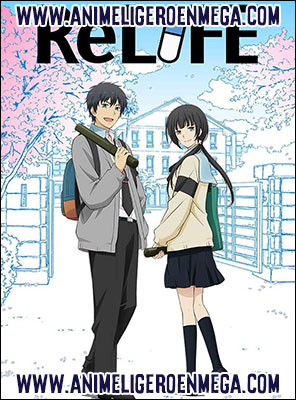 ReLIFE MF-MG-GD