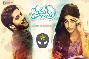 Telugu Premam movie 2016 - Nagachaitanya-Shrutihaasan